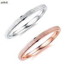 Scrub 316L Stainless Steel Rings for Women Brand Titanium Ring Silver Rose Gold Ring Small Simple Rings for Girls Wedding Bands tailor made luxury western rose gold color inlay health surgical stainless steel wedding bands rings sets