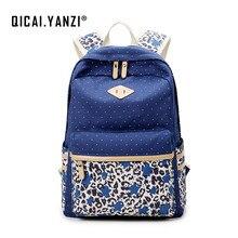 Qicai. yanzi Колледж студент леопард печати bagpacks Для женщин в горошек холст рюкзак для ноутбука Обувь для девочек Школа Книга Mochila путешествия BagsZ536