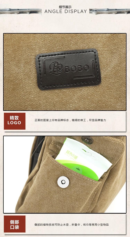 2016 men\'s travel bag canvas men messenger bag brand men\'s bag vintage style briefcase,Travel Shoulder bag (22)
