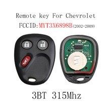 Безключевое Входное расстояние для GMC зеркального ползунка 2002 2003 2004 2005 2006 2007 2008 2009 для Chevrolet MYT3X6898B