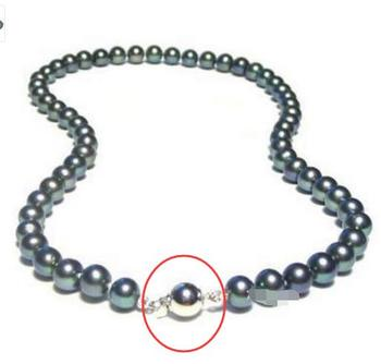 """Free Shipping 17.5 """"8-9 MM AAA Genuine Black Cultured Pearl Necklace"""