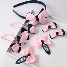 1set=7pcs Children Accessories Hairband Hairpins Gum for Hair Baby Girls