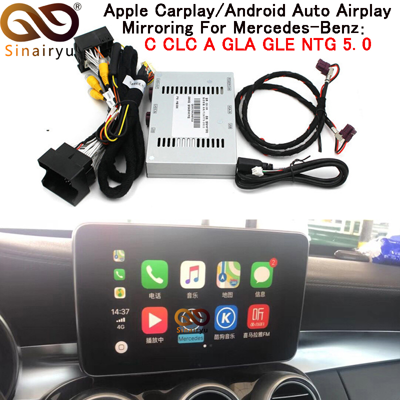 Multimedia smart car Retrofit with Apple Carplay Android Auto box for Mercedes NTG5 C Class W205 GLC W253 2015-2017 iOS AirPlay