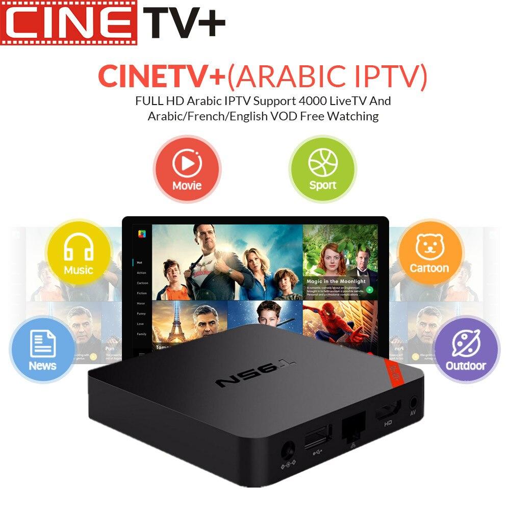 Français iptv T95N Android Tv Box S905X Quad Core 1 GB 8 GB Wifi 2.4G HD 2.0 jusqu'à 4 k Smart Android Box PK H96 Pro Plus IPTV Box