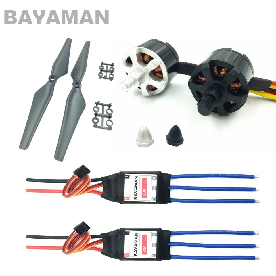 2212 motor package 30A BEC 9450 Propeller for DIY Quadcopter Multicopter