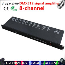8 дорога DMX512 усилитель сигнала/сценическое освещение DMX512 усилитель/усилитель сигнала Профессиональный dj оборудование
