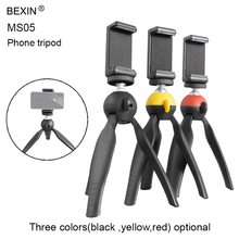 mini Tripod with Holder Mount / Selfie Portable Camera Tabletop Tripod for iPhone Sony Samsung Mobile Phone z09 convenient mini portable plastic tripod for camera orange