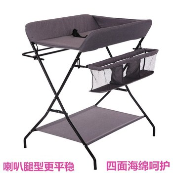 Baby folding diaper table baby care table massage newborn baby multi-function diaper changing table