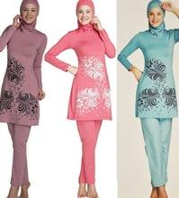 Muslim Swimwear badpak women Islamic swimming clothes muslim swim suit modest full Swimsuits For woman muslimah suits hijab