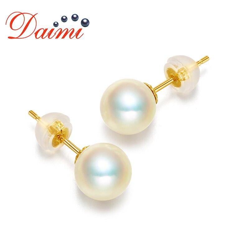 DAIMI 18K Gold Earrings Simple Earrings 8-8.5mm Akoya Pearl Earrings