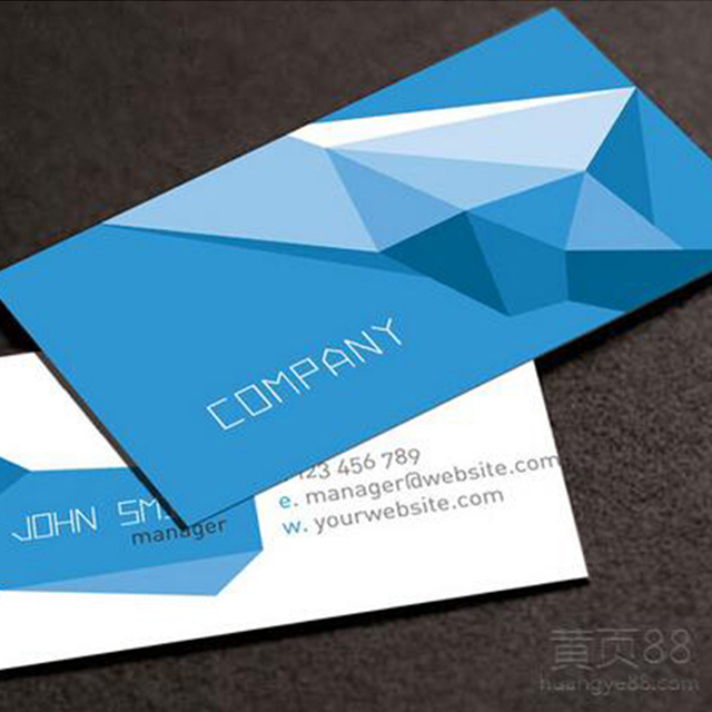 Custom Personalized Personal Business Card Printing Cheap Paper