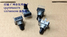 RK12 potentiometer type electronic musical instrument accessories acoustic B100K shaft length 16MM Hot double
