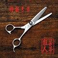Профессиональный 6 дюймов 35 зуб истончение ставка 25% 440C ножницы парикмахерские парикмахерская салон ножницы