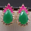Fashion Classic Waterdrop Imitation Emerald&Ruby Zircon Gold Plated Earring For Women E08-2