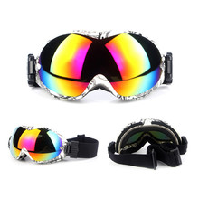 New Outdoor Bike Cycling Classess Ski Snowboard Motorcycle Dustproof Sunglasses Goggles Lens Frame Eye Glasses A2