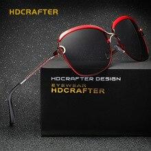 HDCRAFTER Sunglasses Women Luxury Fashion Summer Sun Glasses Women's Vintage Sunglass Outdoor Goggles Eyeglasses gafas de sol