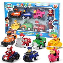 Paw Patrol Dog 7pcs/set Puppy Patrol Car Patrulla Canina Action Figures vinyl doll Toy Kids Children Toys Gifts цена в Москве и Питере