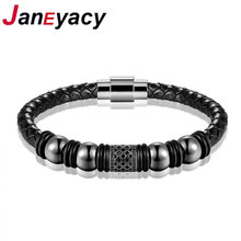 Новый высококачественный кожаный браслет janeyacy мужской повседневный