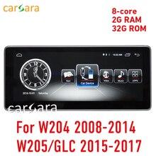 """2G RAM Android affichage pour C classe W204 2008-2014 W205 GLC 10.25 """"écran tactile GPS Navigation stéréo radio lecteur multimédia"""