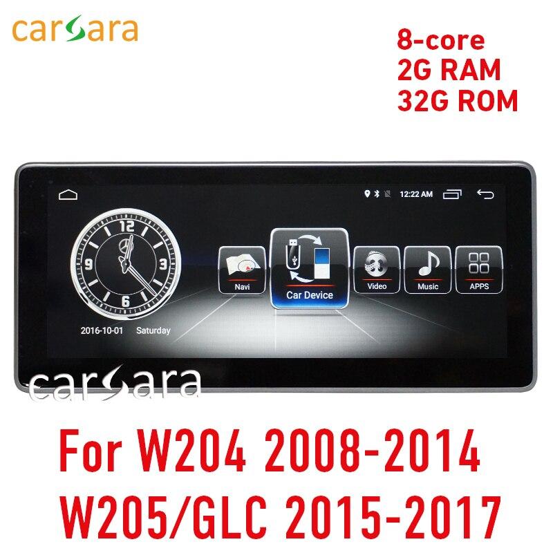 2g RAM Android affichage pour la Classe C W204 2008-2014 W205 GLC 10.25 écran tactile GPS Navigation radio stéréo lecteur multimédia