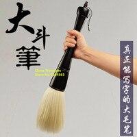 Негабаритная кисточка ручка очень большие Размеры Китайский кисть для каллиграфии шерстяные волосы ручка ручка кисть для письма Мао Bi