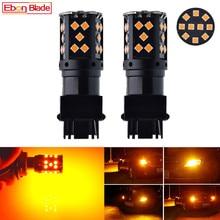 2 шт. светодиодный светильник для автомобиля s Canbus без ошибок Hyper Flash автоматический светильник сигнала поворота лампа янтарный, оранжевый, желтый T25 3156 P27W 12V 24V
