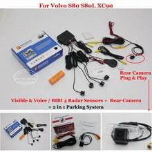 Для Volvo S80 S80L XC90-Автомобилей Датчики Парковки + Вид Сзади резервное Копирование Камеры = 2 в 1/BIBI Сигнализации Парковочная Система
