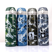Здесь можно купить   Portable 500ML Military Vacuum Flasks Thermoses Cup Stainless Steel Water Bottle Portable Outdoor Sports Camouflage Thermos Mug Kitchen,Dining & bar