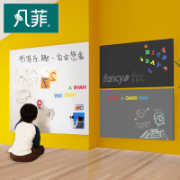 Magnetic self adhesive whiteboard stickers, removable walls, children's graffiti wall stickers, office presentation boards