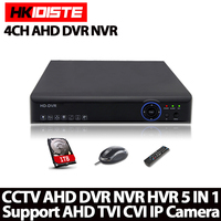 Mini 4CH 8CH CCTV DVR 4 Channel 1080N AHD DVR 4 Channel Analog DVR 1080P Security
