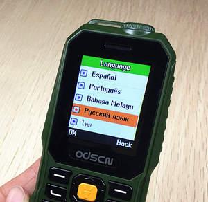 """Image 2 - 1,77 """"Dual Sim FM радио bluetooth громкий динамик мобильный телефон дешевые китайские gsm сотовые телефоны русская клавиатура кнопка odsn T320"""