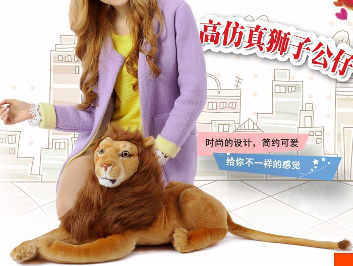 new creative lovely plush lion toy stuffed simulation lying lion doll birthday gift about 90cm 2412 stuffed simulation animal snake anaconda boa plush toy about 280cm doll great gift free shipping w004