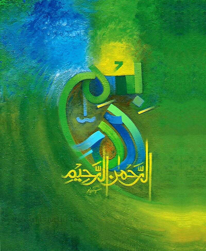 Vente Top Artiste peint à la Main de Haute Qualité Abstraite Islamique Art Calligraphie Peinture Sur Toile À La Main Moderne Arabe Peintures Fine