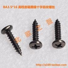 Speaker Ba3.5*16 black cross speaker hard screw audio screw self tapping screw/Speaker Screw/Free Shipping