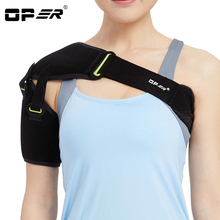 OPER Single Shoulder Belt Pads Arm Support Adjustable Brace Prevent Dislocated Hemiplegia Rehabilitation Training Straps Guard