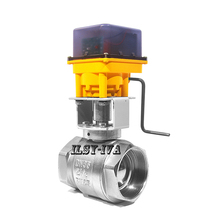 2017 new DN65 motorized ball valve,two-way AC12V/24V/220V brass hand integrated electric valve