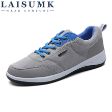 LAISUMK Mans Fashion Shoes Style Students Spring Autumn Casual Mesh Lightness Youth Man Sneakers