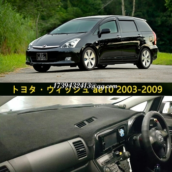 dashmats car-styling accessories dashboard cover for Toyota Wish ae10 2003 2004 2005 2006 2007 2008 2009 RHD image