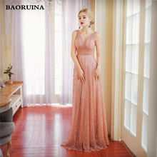 Robe De Soiree V-Neck Lace Beading Sexy Backless Long Evening Dresses Bride Banquet Elegant Floor-length Party Prom Dress