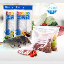 30pcs/vanzlife Kitchen reusable silicone food bag for fruit freezer plastic bags storage vacuum mylar clothing bags ziplock bag(China)