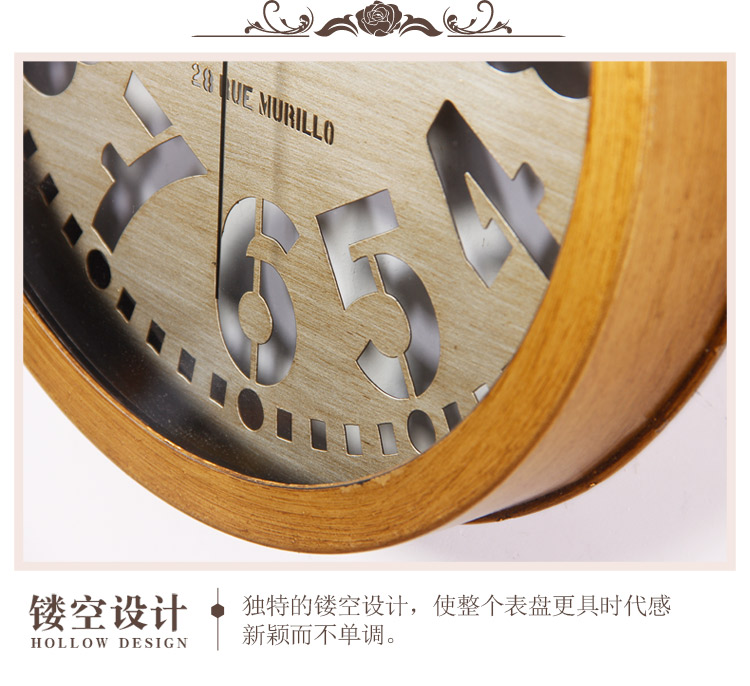 WALL CLOCK – OM01 ** FREE SHIPPING ** 11