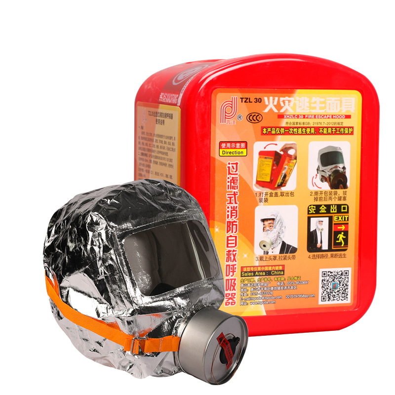HYBON 30 Minutes Protective Filter Gas Mask Fire Emergency Escape Safety Mask Anti-smoking Fire Dust Carbon Respirator Mask