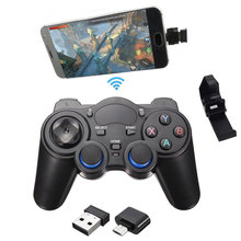2.4G Wireless Gamepad For PS3 Android Phone TV Box Joystick Joypad Game Controller Remote For Xiaomi OTG Smart Phone Holder