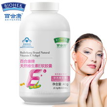 1 bottle Natural Vitamin E Oil Softgel Anti aging Supplements For Skin Care цена