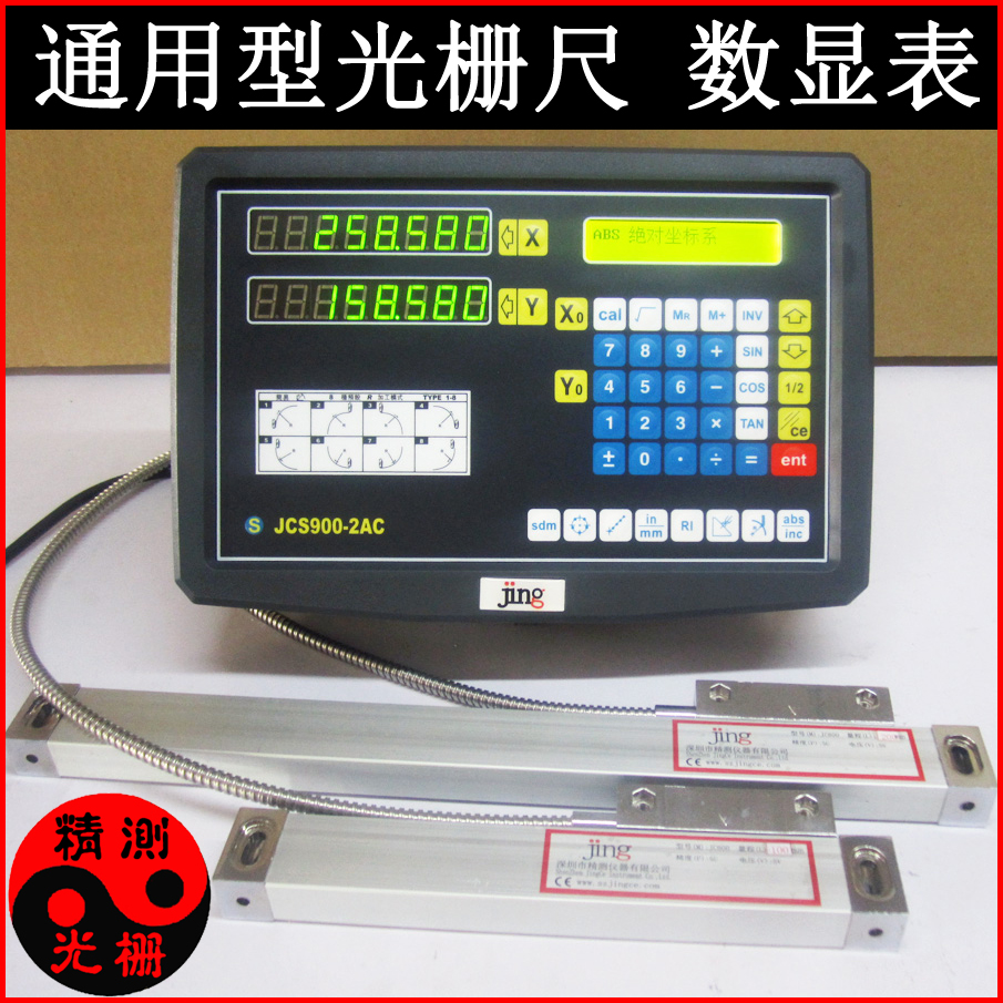 HIGH PRECISION DRO 1/2/3 AXIS DIGITAL READOUT CONSOLE DISPLAY KITS WITH LINEAR SCALE in 1um/5um hxx new dro display digital readout gcs900 2d with one piece for all machines