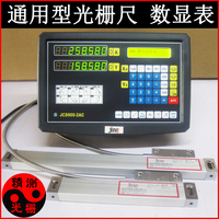 HIGH PRECISION DRO 1 2 3 AXIS DIGITAL READOUT CONSOLE DISPLAY KITS WITH LINEAR SCALE