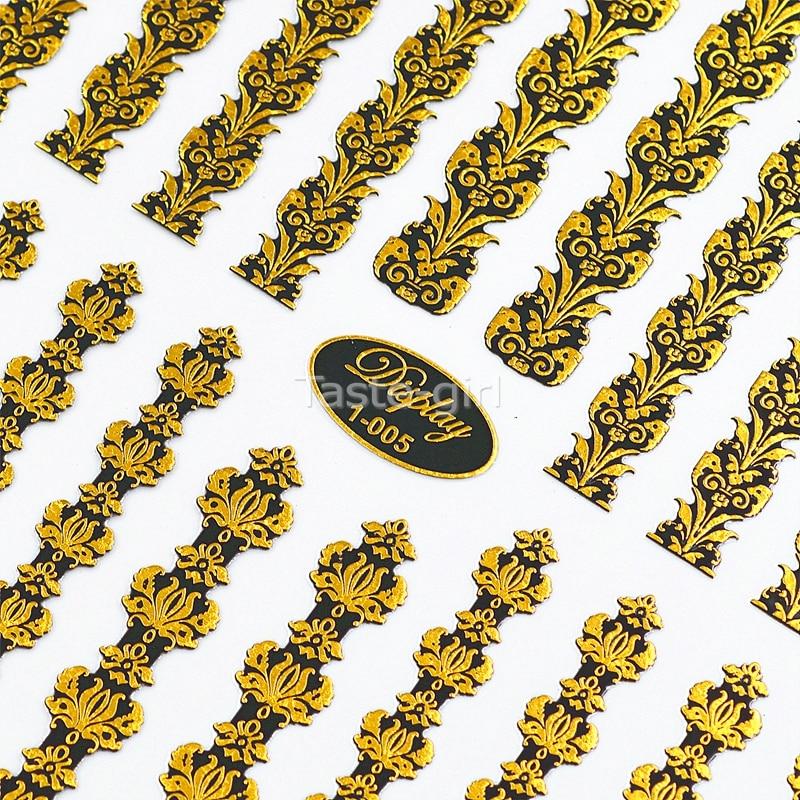 Kiváló minőségű 3d arany (fekete) Nail Art matricák matricák - Köröm művészet