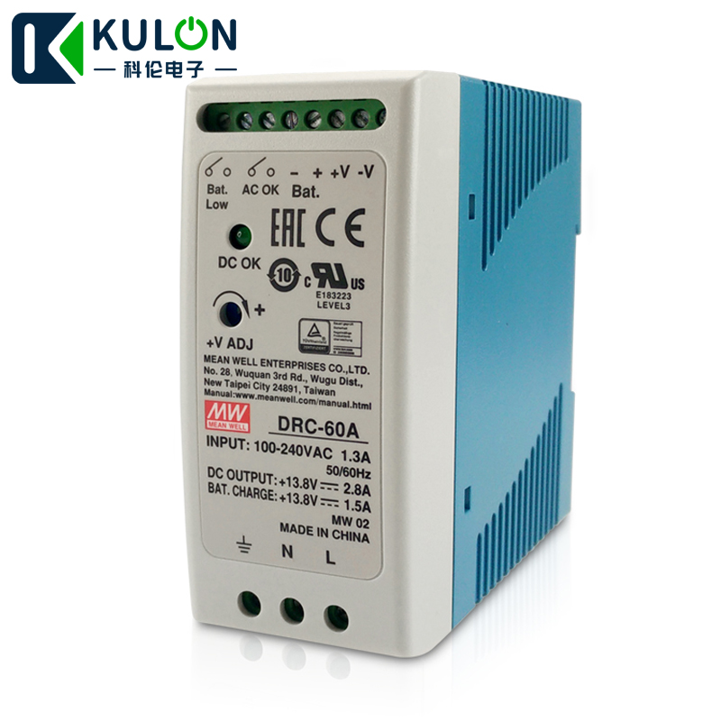 Original MEAN WELL DRC-60A 60W 13.8V 2.8A 1.5A  AC/DC meanwell din rail security Power Supply with Battery charger(UPS function)