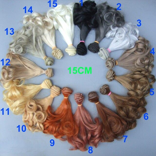 1pcs 15cm  refires curly bjd hair for 1/3 1/4 BJD diy doll wigs