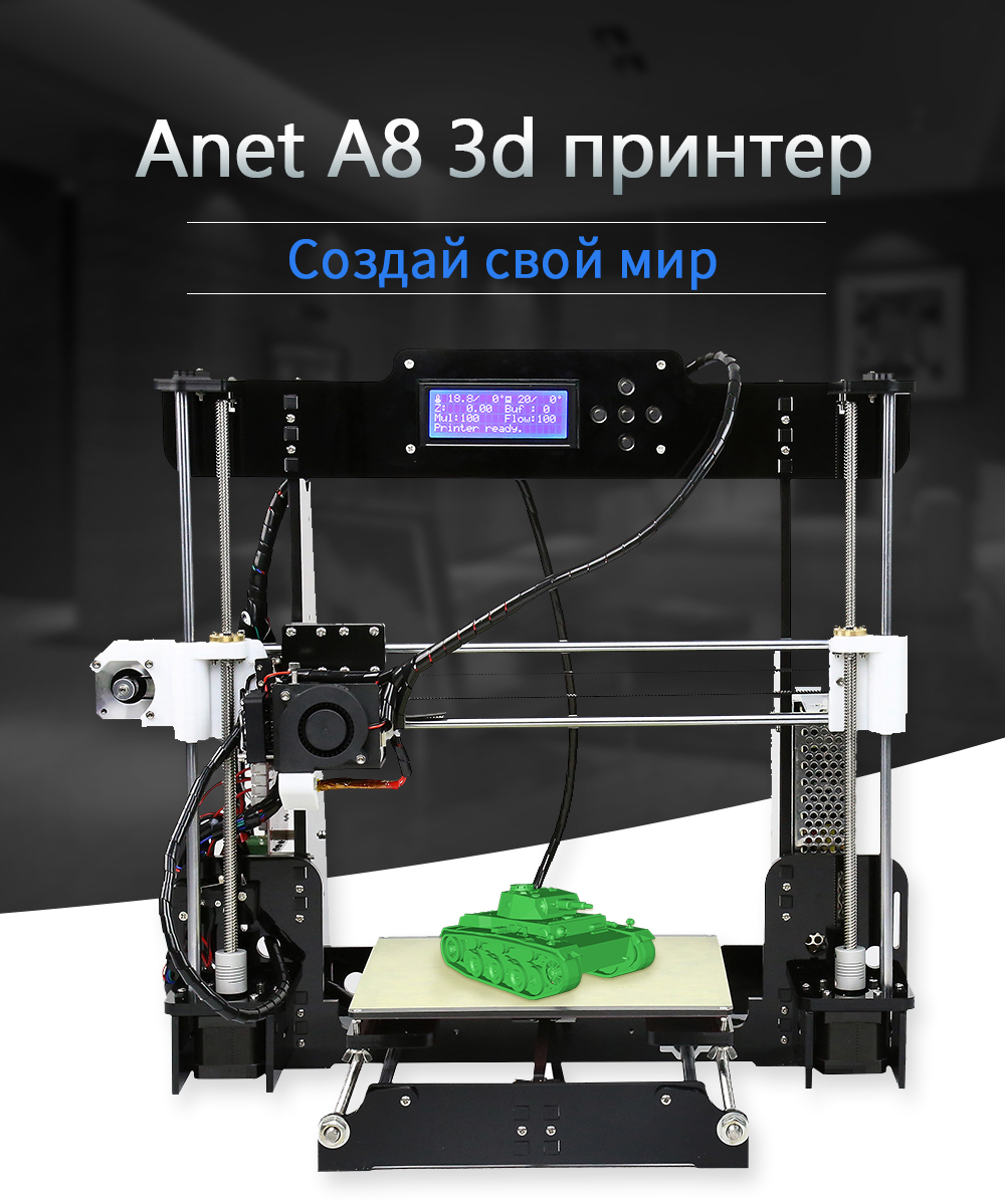 anet a8 russian (1)
